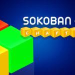 Sokoban 3D Chapter 2